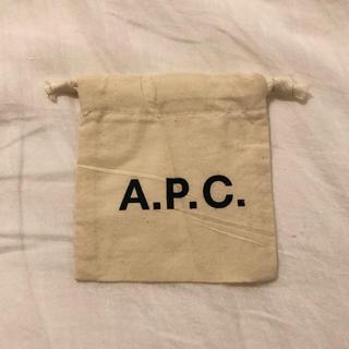 アーペーセー(A.P.C)のAPC 巾着袋 11×12サイズ 新品未使用 バック(ポーチ)