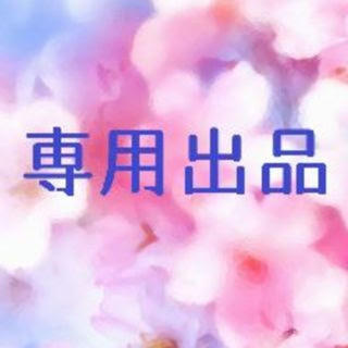 cocolo様専用(ボクサーパンツ)