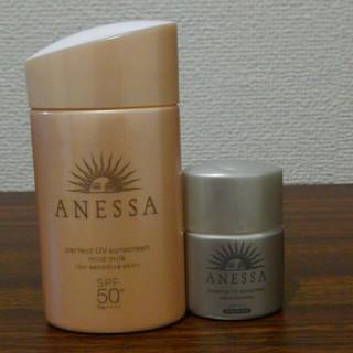 アネッサ(ANESSA)のアネッサ パーフェクトUVマイルドミルク 60ml 新品・未使用(日焼け止め/サンオイル)