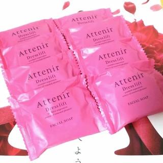 アテニア(Attenir)の【アテニア ドレスリフト】 洗顔石鹸 ◆サンプル8個   (サンプル/トライアルキット)