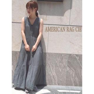 アメリカンラグシー(AMERICAN RAG CIE)の人気ワンピース♡ヌキテパ mariha RBS jane smith CLANE(ロングワンピース/マキシワンピース)