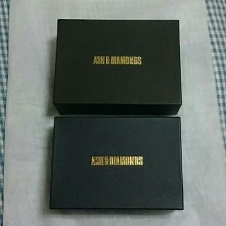 アッシュアンドダイアモンド(ASH&DIAMONDS)のASH&DIAMONDS 箱 2個セット(ショップ袋)