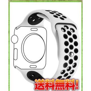 アップルウォッチ Apple Watch Band (42mm, 白/黒)(ラバーベルト)