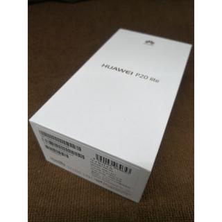 新品未使用 HUAWEI P20 lite ワイモバイル ピンク