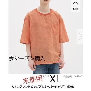 ジーユー(GU)のリネンブレンドビッグプルオーバーシャツ(半袖)UR(シャツ)