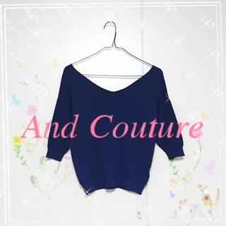 アンドクチュール(And Couture)の457.【新品タグ付き】And Couture♡七分袖ニット(ニット/セーター)