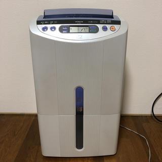 ヒタチ(日立)のHITACHI 除湿機 18ℓ(加湿器/除湿機)