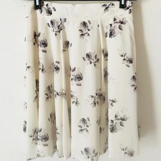 ARROW フレアスカート