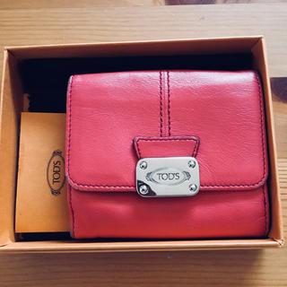 トッズ(TOD'S)のトッズTOD'S二つ折り財布 箱あり(財布)