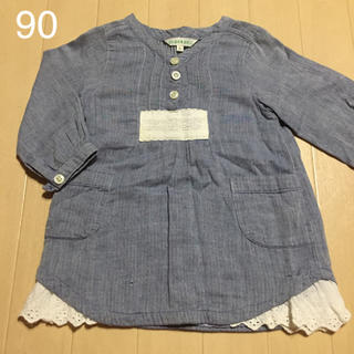 サンカンシオン(3can4on)の同梱200円☆チュニック(Tシャツ/カットソー)
