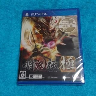 PlayStation Vita - 新品未開封 Vita【討鬼伝 極】