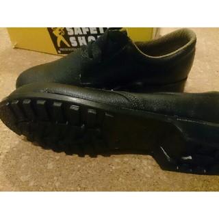 【新品未使用】セーフティシューズ 安全靴(その他)