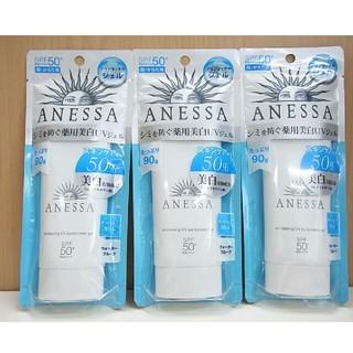 アネッサ(ANESSA)のアネッサ ホワイトニングUVジェル(日焼け止め/サンオイル)