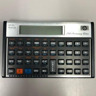 ヒューレットパッカード(HP)のhp 12c platinum 電卓(オフィス用品一般)