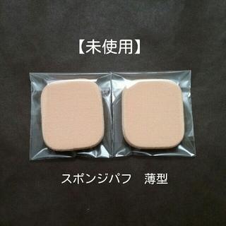 MAQuillAGE - ☆未使用☆ スポンジパフ 薄型