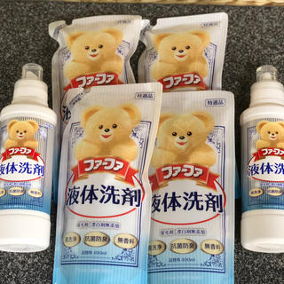 ファーファー(fur fur)のファーファ液体洗剤セット(洗剤/柔軟剤)