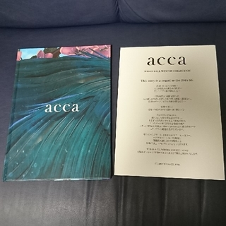 アッカ(acca)の2018-19FW accabook(ヘアピン)