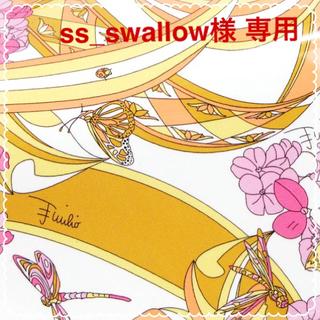 タイトー(TAITO)のss_swallow様 専用(腕時計(アナログ))