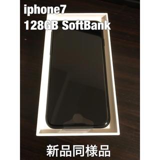 Apple - iphone7 128GB softbank