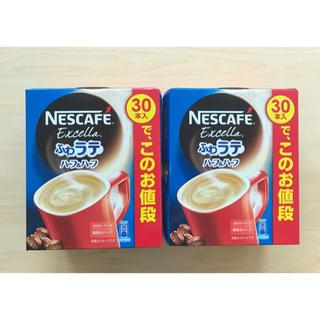 TROLL様専用   (コーヒー)