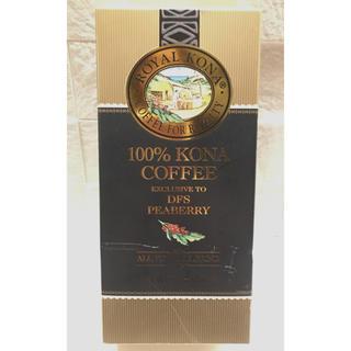 【大特価】ロイヤル コナコーヒー 100% KONA COFFEE(コーヒー)
