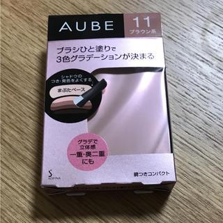 オーブクチュール(AUBE couture)のオーブ ひと塗りアイシャドウ♡ ブラウン11(アイシャドウ)