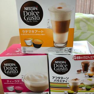 ドルチェグスト カプセル(コーヒー)