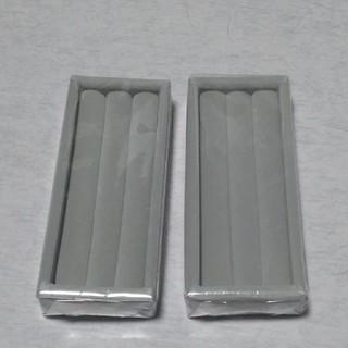 MUJI (無印良品) - アクリルネックレス・ピアススタンド用 ベロア中箱仕切・リング用・グレー