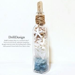 ~Drift Design~ 流木のオリジナル栓 シーグラスのお洒落な瓶詰め