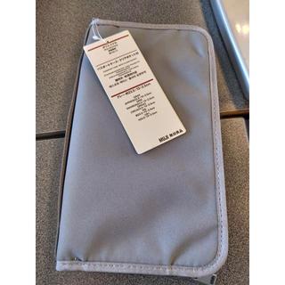 MUJI (無印良品) - リフィル付!新品未使用✨無印良品 パスポートケース グレー