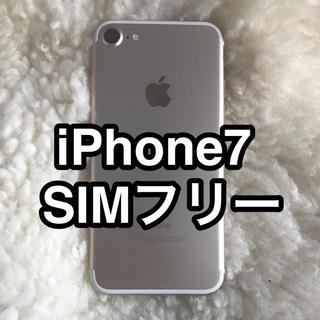 iPhone - SIMフリーiPhone7ゴールド32Gドコモシムおまけ付本体のみ