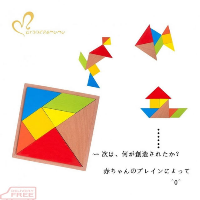 Gybbermumu タングラム パズル 赤ちゃん 幼児のおもちゃ フリマアプリ ラクマ
