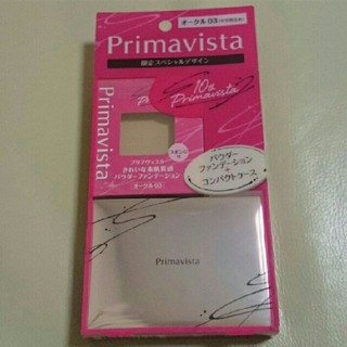 Primavista - 【新品未開封】プリマヴィスタ 10周年限定デザイン パウダーファンデーション