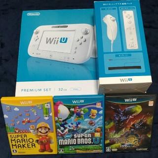 Wii U - Wii U プレミアムセット
