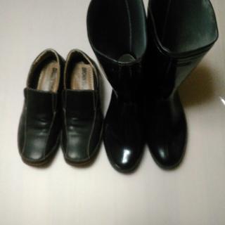長靴 (27.0) ビジネス靴 (26.5) 新品セット(長靴/レインシューズ)