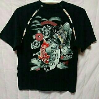絡繰魂 鯉刺繍 和柄Tシャツ