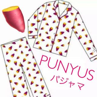 プニュズ(PUNYUS)のPUNYUS いも イモ 芋 IMO さつまいも パジャマ(パジャマ)