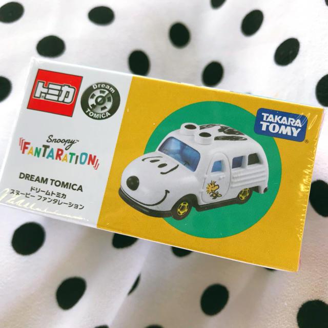 7738f687a0 SNOOPY(スヌーピー)の送料込み☆スヌーピー ファンタレーション 限定 トミカ エンタメ/ホビー