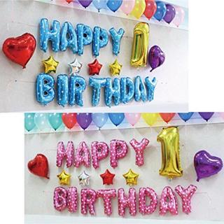 誕生日♡飾り付け風船 セット
