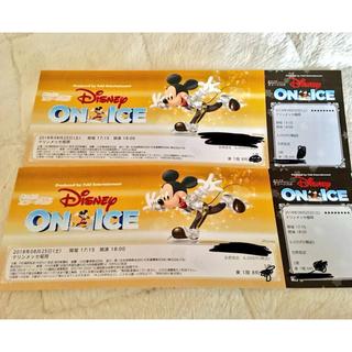 ディズニー(Disney)のディズニーオンアイス 福岡公演 チケット S席 連番(キッズ/ファミリー)