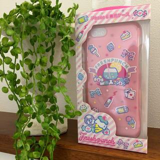 サンリオ(サンリオ)の新品未使用 ♡ Sanrio フレッシュパンチ iPhone スマホケース(キャラクターグッズ)