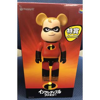 ハッピーくじ Disney PIXAR 特賞 400% Mr.インクレディブル