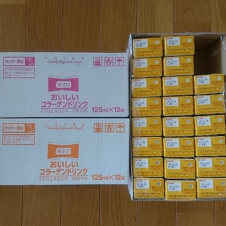 モリナガセイカ(森永製菓)のおいしいコラーゲンドリンク 森永製菓(46本125㎖入)(コラーゲン)
