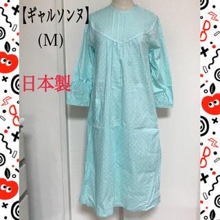 12.【ギャルソンヌ】日本製 ネグリジェ(M)(パジャマ)