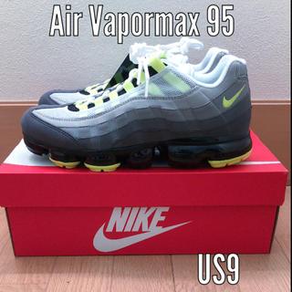 ナイキ(NIKE)のNike Air Vapormax95 US9 27.0cm(スニーカー)
