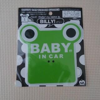 新品 BABY IN CAR  ステッカー シール BILLY! ビリー