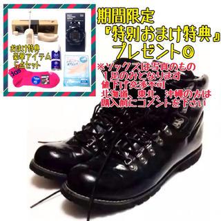 アメリカンラグシー(AMERICAN RAG CIE)の期間限定おまけ付き トレッキング エナメルブーツ アメリカンラグシー(ブーツ)