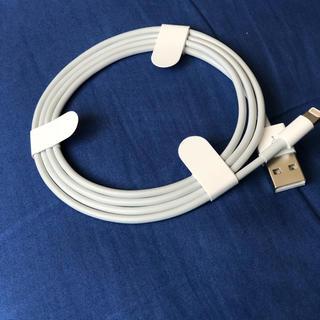 アップル(Apple)のリーディングケーブル(ケーブル)