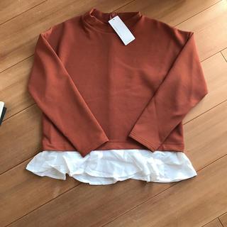 アンレリッシュ(UNRELISH)の最終値下げ 新品 アンレリッシュ  裾付き ハイネックプルオーバー(カットソー(長袖/七分))