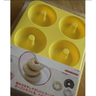 カイジルシ(貝印)の貝印 シリコンドーナツ型(調理道具/製菓道具)